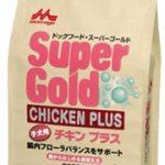 森乳サンワールド スーパーゴールド・ チキンプラス (プレミアムドッグフード)